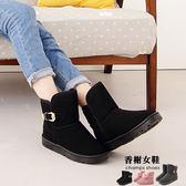 短靴。磨砂絨素面直套厚底雪靴 香榭