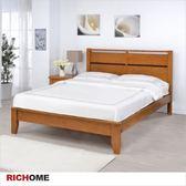 【RICHOME】BE231《艾得雙人床》臥室   房間    起居室