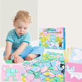 七巧板 木質七巧板智力拼圖兒童幼兒小孩益智3456歲寶寶積木立體拼圖玩具