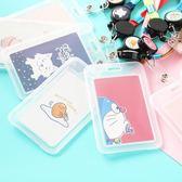 學生卡套公交卡保護套可愛韓國創意飯卡簡約工作證卡套帶掛繩透明