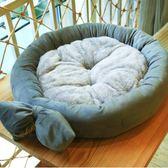 狗窩小型犬中型犬泰迪圓窩貓窩寵物用品寵物窩秋冬保暖四季可拆洗 H【快速出貨】