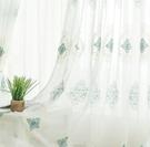 窗簾紗簾歐式美式定制陽臺客廳臥室落地亞麻...