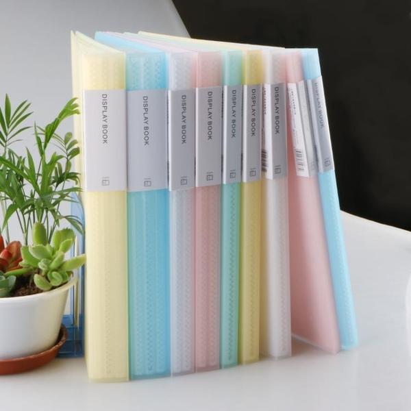文件夾資料冊多層A4插頁檔案夾透明學生用試卷收納袋譜夾辦公用品