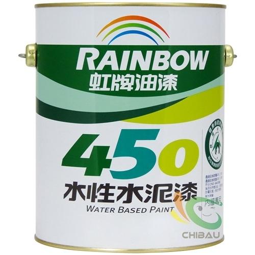 【漆寶】虹牌450亮光水泥漆(1加侖裝)