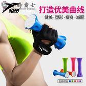 瑜伽用品 健身瑜伽啞鈴女士塑形手臂包膠啞鈴家用瘦身器材2KG一對jy【全館限時八折搶購】