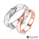 情侶對戒 ATeenPOP 925純銀戒指尾戒 恆久不渝 情人節禮物 耶誕禮物 七夕禮物 單個價格