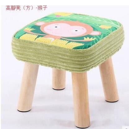 小板凳子卡通換鞋矮凳實木布藝創意兒童成人小椅子沙發方凳(主圖款高腳凳(方)-猴子)