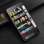 三星 Samsung Galaxy J3 (2016) J320f 手機殼 軟殼 保護套 自動販賣機