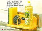 日本製 二格海棉架附吸盤 洗碗海綿架 瀝水架 廚房收納 浴室收納  《Beauty Life》
