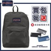 【JANSPORT】SUPERBREAK系列後背包 -灰(JS-43501)