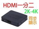 【超人生活百貨】HDMI 同步顯示 一分...