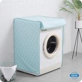 防塵罩防水洗衣機防塵罩 PEVA加厚滾筒波輪全自動洗衣機罩蓋巾