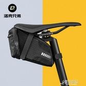 自行車包山地車公路車折疊車尾包後座包車袋騎行裝備配件【快出】