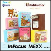 ☆正版授權 方型拉拉熊 USB充電器/旅充/鴻海 InFocus M510/M511/M518/M510T/M530/M535/M550