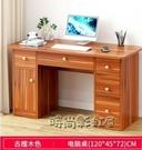 辦公桌簡易桌子臥室電腦桌台式桌家用簡約書桌學生寫字桌小寫字台MBS 「時尚彩紅屋」