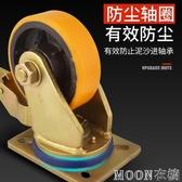 腳輪靈朗萬向輪噸承重輪子帶剎車定向輪工業腳輪重型鑄鐵輪moon衣櫥