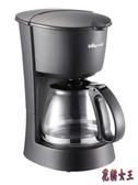 220V 咖啡機 家用 全自動咖啡機 美式咖啡壺 aj8845【花貓女王】