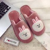 居家拖鞋冬季室內可愛居家韓版情侶兔熊棉拖鞋女家用保暖防滑厚底居家拖鞋 衣櫥秘密