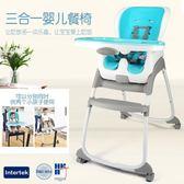 嬰兒餐桌椅美國ingenuity寶寶餐椅兒童小孩吃飯椅子多功能嬰幼兒飯桌便攜式 DF