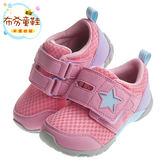 《布布童鞋》Moonstar日本粉紅之星透氣止滑運動機能鞋(15~21公分) [ I7K664G ]