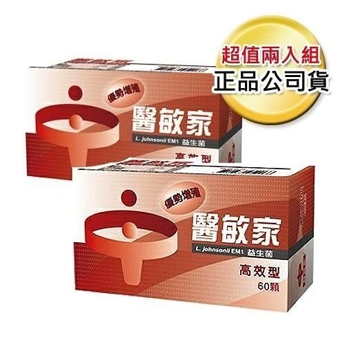 醫敏家 (高效型)舒膚益生菌60顆/2盒 贈30顆 [仁仁保健藥妝]