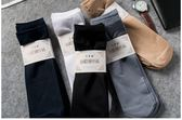 男性絲襪 男士鋼絲襪夏薄款短筒錦綸防勾絲襪低幫四季防滑絲襪透氣絲襪短襪 瑪麗蘇
