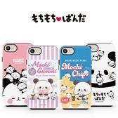 Mochi Panda 麻糬貓熊 雙層防摔 手機殼│iPhone 5S SE 6S 7 8 Plus X XS MAX XR│z8855
