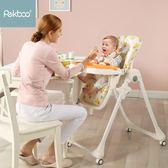 用餐椅 Pekboo多功能兒童餐椅輕便可折疊寶寶吃飯餐椅便攜式嬰兒椅子餐桌T【中秋節】