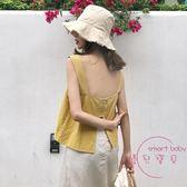 排釦背心 韓夏季新品寬鬆純色氣質方領心機露背單排扣寬肩帶吊帶背心女