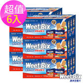 【Weet-bix】澳洲全榖片-麥香隨身包 6盒組(30g*5包/盒)