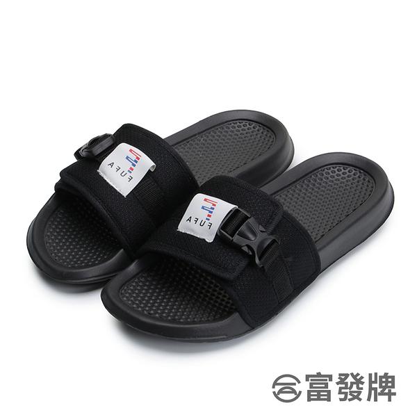 【富發牌】百搭全黑男款潮流拖鞋-黑 2PL127