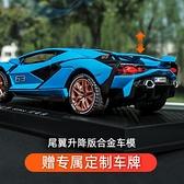 蘭博閃電跑車小汽車模型仿真合金車模擺件收藏兒童玩具車賽車男孩 快速出貨