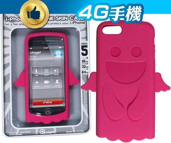 出清 天使與惡魔 造型手機套 iPhone 5 蘋果 保護套 手機殼 矽膠 款式顏色任選   ~4G手機