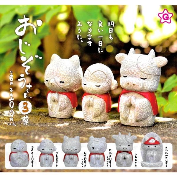 小全套5款【日本正版】動物地藏公仔 P3 扭蛋 轉蛋 公仔 笠地藏 - 826179SP