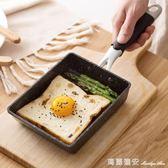 日式麥飯石玉子燒鍋煎蛋鍋小煎鍋不粘鍋雞蛋迷你煎鍋平底鍋igo限時特惠