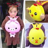 防走失雙肩背包包小男孩女孩2嬰兒童幼兒園5書包1-3歲6男女童寶寶  薔薇時尚