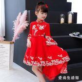 女童禮服2019新款春裝洋氣兒童裝公主裙子寶寶旗袍 QX1556 『愛尚生活館』