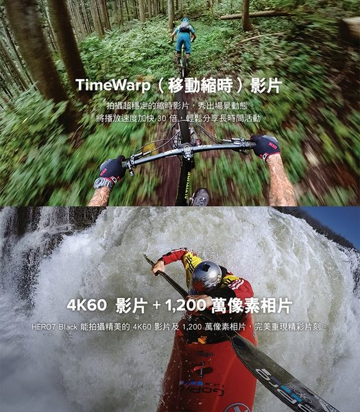 GoPro-HERO7 Black運動攝影機(CHDHX-701-RW)
