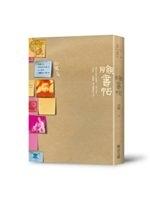 二手書博民逛書店 《臉書帖》 R2Y ISBN:9863230707│向陽