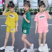 5女童兩件套夏裝2020款11兒童運動套裝6大童8女孩9衣服12歲13短褲 LR22731『3C環球數位館』