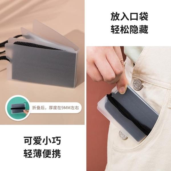 口罩盒 口罩收納盒隨身便攜塑料小盒子可折疊收納整理盒暫存夾桌面收納袋  卡洛琳