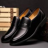 男士皮鞋男真皮商務正裝男鞋春季透氣休閒鞋黑色圓頭中老年爸爸鞋 降價兩天