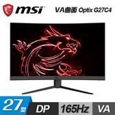 【MSI 微星】Optix G27C4 27型 電競曲面螢幕 【贈飲料杯套】