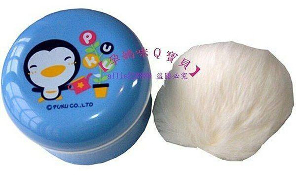 藍色企鵝PUKU 粉撲盒+兔毛粉撲 (附濾網)