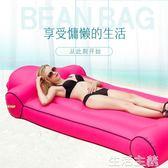 充氣沙發 尤品戶外充氣床單人沙發床泳池氣墊懶人便攜式氣墊床午休沙發 mks生活主義