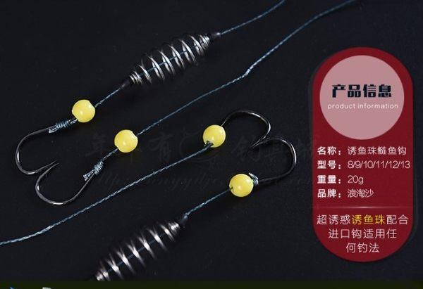 [協貿國際]  彈簧鉤爆炸鉤釣魚用品 3個價