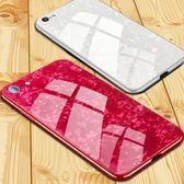 蘋果6s手機殼iPhone6硅膠6plus女潮7玻璃殼8p防摔【寶貝開學季】