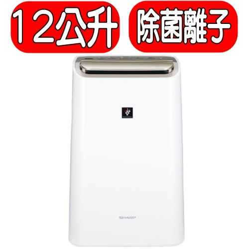 結帳更優惠★SHARP夏普【DW-H12FT-W】12L空氣清淨除濕機