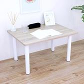 【頂堅】中型和室桌/矮腳桌/餐桌-寬80x深60x高45公分-二色可選原木色