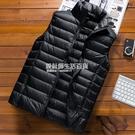 羽絨馬甲男士秋冬季休閒潮流帥氣輕薄款保暖背心內外穿棉馬夾外套 設計師生活百貨